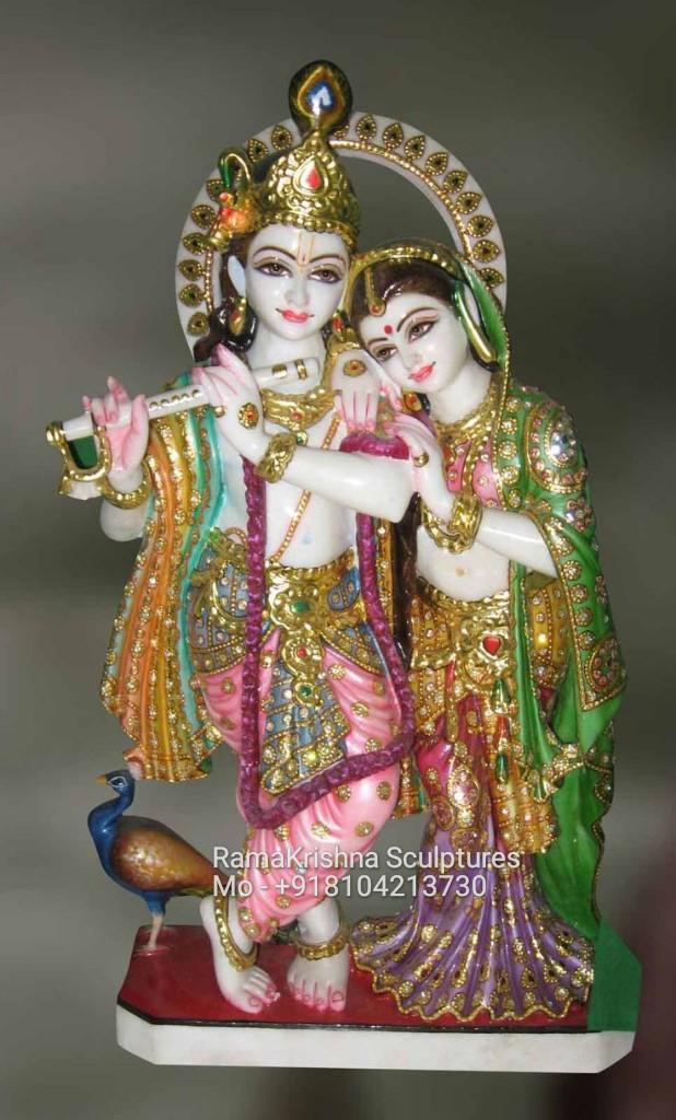 radha Krishna Murti